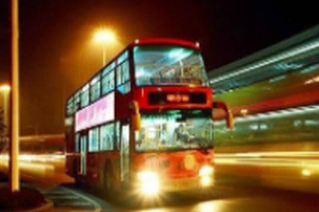 郑州28条夜班公交线路重新规划 咋走等您来定!