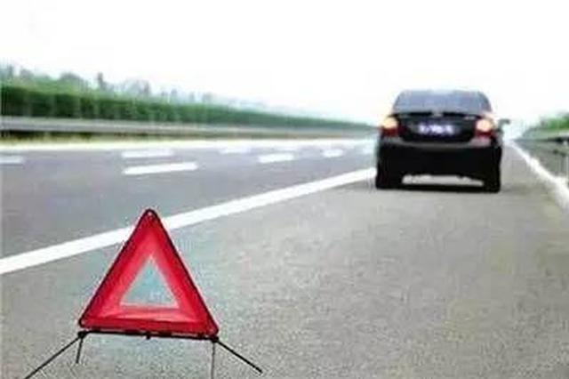 安阳女司机高速上突然全身僵硬 民警家属接力救助