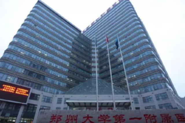 国家刚刚发布!河南6家医院入围,最高获1.5亿