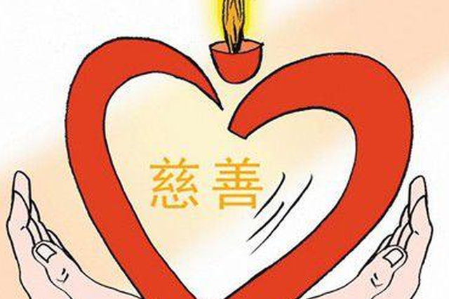 郑州开展农村敬老院星级评定 内部设诊所取消行政审批
