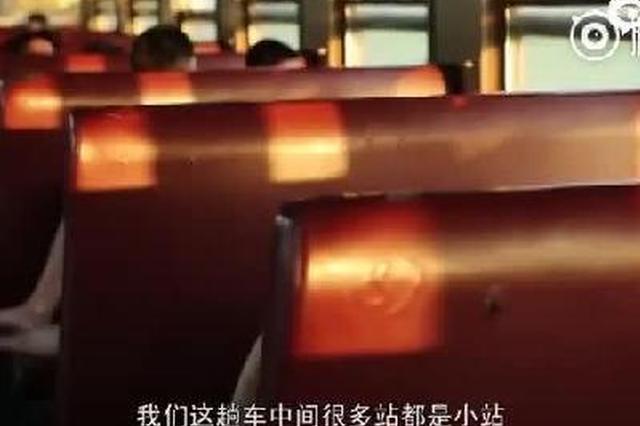 河南乘客坐火车买菜
