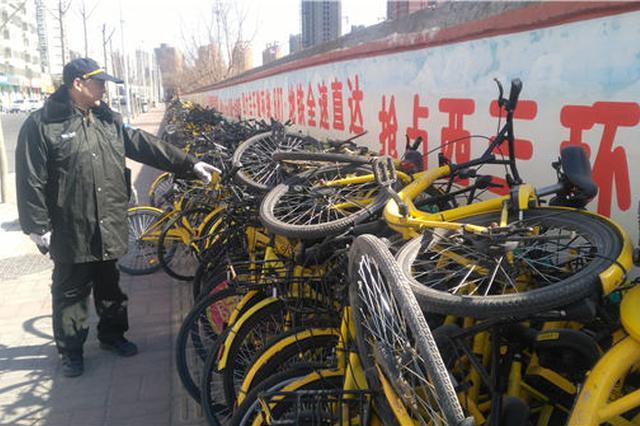 """郑州一条路边堆放上千辆""""问题""""共享单车,咋回事?"""