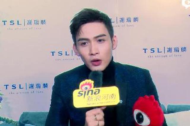 专访:张彬彬空降郑州和粉丝一同讲述谢瑞麟品牌故事