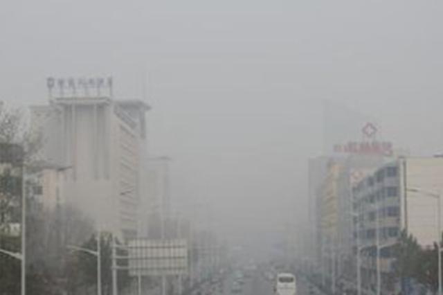 昨日绚丽朝霞不再!郑州启动重污染天气黄色预警
