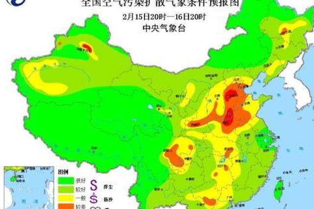 今起河南河北山东等地有轻至中度霾 18至19日霾最重