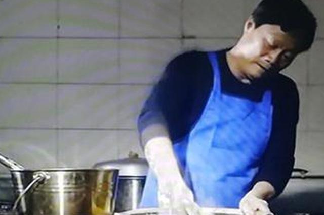 周口逍遥胡辣汤登陆《舌尖上的中国3》