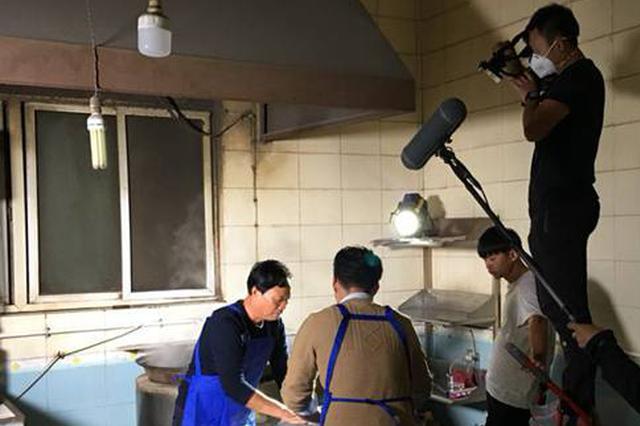 河南胡辣汤终于登上《舌尖上的中国》 4分多片段竟拍了10天