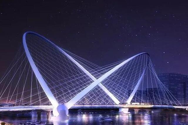 美腻了!漯河将建一座国内首创斜跨拱塔斜拉景观桥
