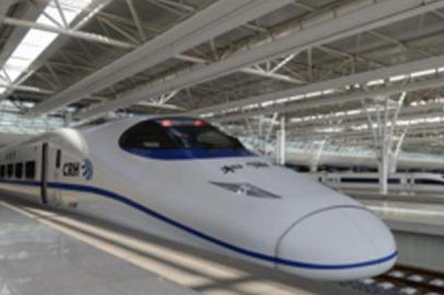 郑州往返开封焦作列车增多 预售期调整为10天