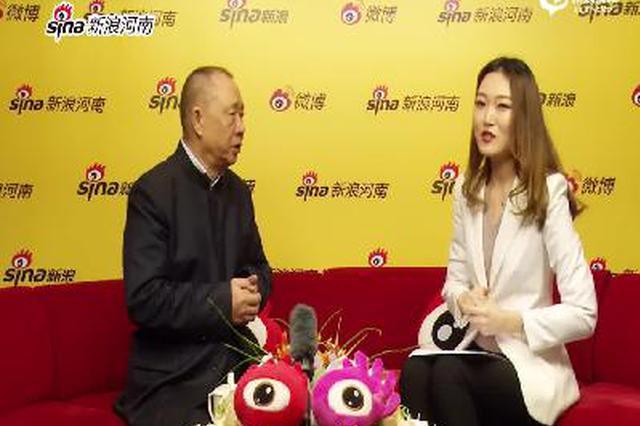 新浪专访三全集团创始人、地美特新能源董事长陈泽民