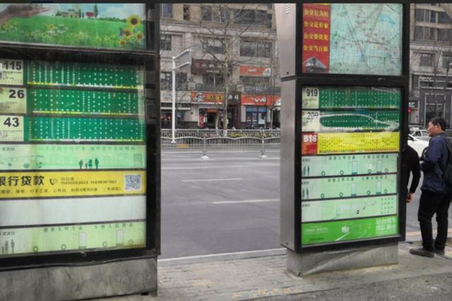郑州这个公交站台位置好尴尬 乘客下车后需翻护栏