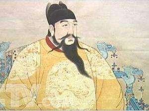 禹州举行周定王陵祭祖大典 为明太祖朱元璋第五子