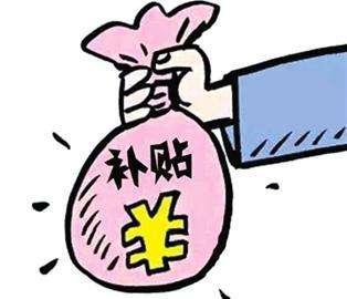 去年各项补贴600万困难群众受益 今年河南城乡低保再提标