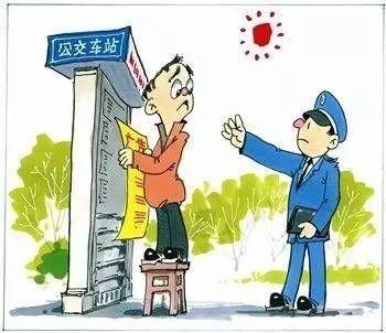 张贴户外小广告 郑州首开1.5万元罚单