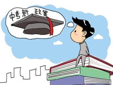 2018年河南中招考试信息采集启动 初中八九年级学生参加