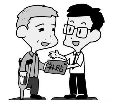 郑州2017年残疾人两项补贴发放到位 惠及5.5万余人