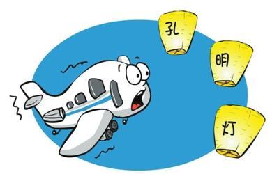 郑州:机场净空保护区禁放孔明灯等升空物 违者将受严惩