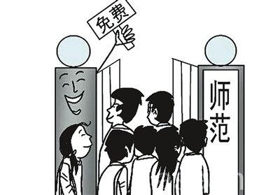 2018届河南籍免费师范生专场招聘1月25日举行