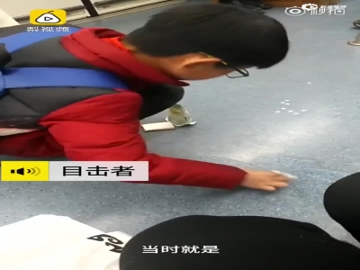 郑州小男孩弄脏地铁 先擦地再擦身