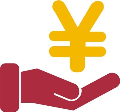 河南出台新政 将对七类群体出台针对性激励措施
