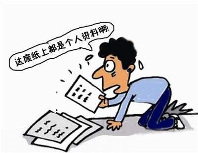 川陕两院校被曝仍在泄露学生隐私 回应:已及时删除