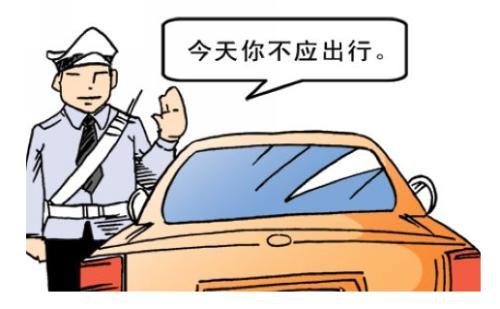 春节假期后第一个工作日 郑州车主开车看清限行尾号