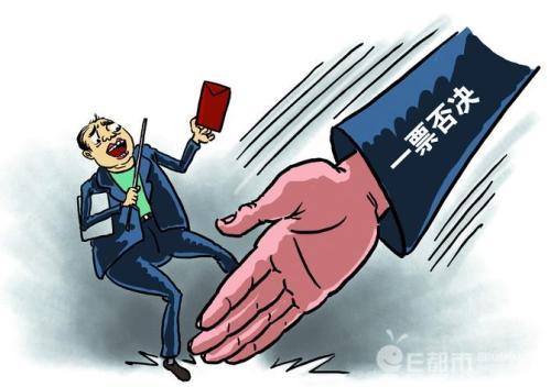 """河南将在评职称评优中 全面贯彻师德""""一票否决"""""""