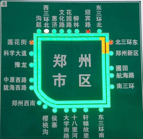 河南高速交警发布返程预警 避开正月初六下午返程高峰