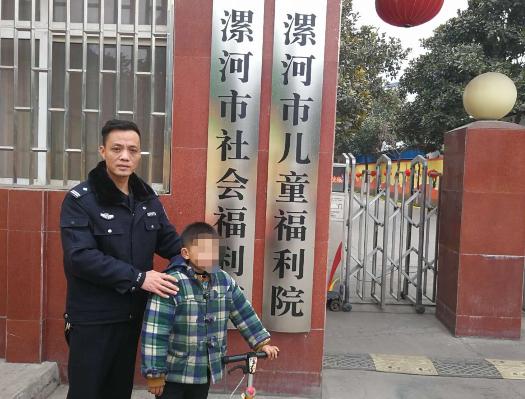 漯河7岁男孩除夕前夜走失 竟一个人跑到了12公里外村子里