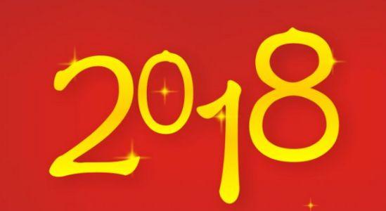 2018年部分节假日安排公布 春节2月15日至21日放假