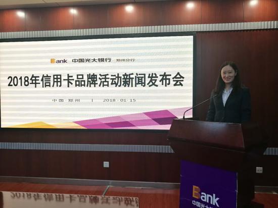 光大银行郑州分行2018年信用卡品牌活动全新上线