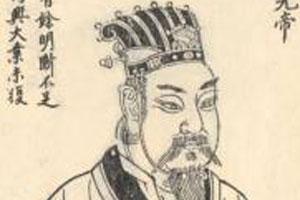 皇帝写了份遗诏被忠臣当场撕个粉碎