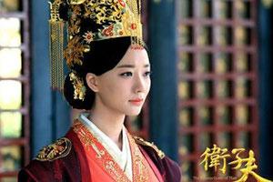 中国历史上首位自杀身亡的皇后