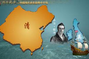 除了琉球大清帝国还有多少属国