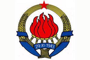 彻底消亡的南斯拉夫社会主义共和国