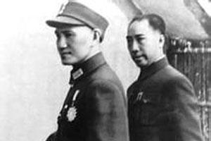 美国专家称戴笠死于蒋介石谋杀
