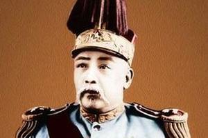 袁世凯称帝失败源于汉人只认同满族皇帝?