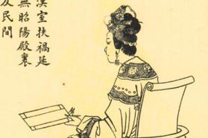 伏皇后之死:奸雄曹操设计的一场冤案