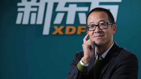 """新东方假造名师,消费者有权""""索赔"""""""
