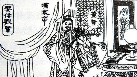 董贤是谁,汉哀帝竟要将江山让给他?
