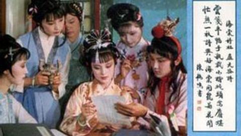 刘梦溪:红楼女性谁最美