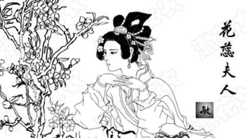 """花蕊夫人:五代十国诗界""""女汉子"""""""