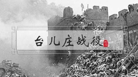 抗战以来的最大胜利是怎样实现的?
