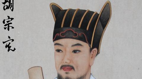 明朝东南倭乱时的直浙总督胡宗宪