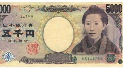 被印在钞票上的日本女作家:樋口一叶