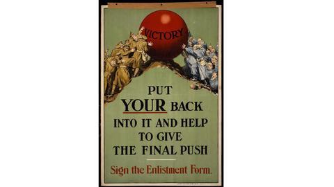 一战时动员男女参军的入伍海报