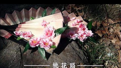 李香君:旧曲渐朦胧,桃花扇底风