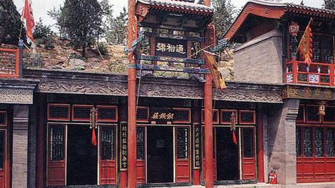 最早银行出于唐朝:科普唐朝经济史