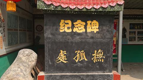 赵氏孤儿中的抚孤处到底在哪里