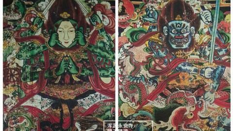 永安寺和大云寺壁画,混搭密宗与世俗